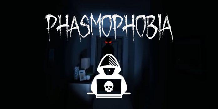Phasmophobia Cheats Guide